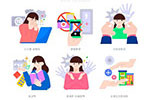 彩色生活工作图标