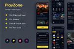 游戏中心App模板