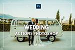 婚礼摄影后期处理PS