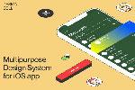 多用途设计系统APP