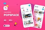 办公空间租赁App模