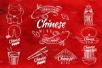 中国美食手绘插画