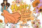 快乐春天手绘