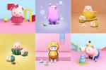 12款猪年卡通小猪