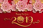 2019年春节卡片