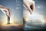 企业文化愿景海报