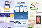 10款网页购物界面