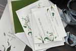 绿色婚礼邀请函