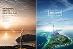 城市建设海报