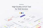 UI/UX工具包