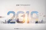 2019新年城市海报