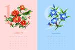 鲜花插画日历