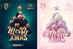 圣诞树球体海报