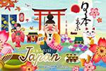 日本风情海报
