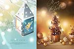 23款圣诞节海报