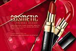 口红化妆品广告