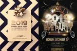 新年party海报