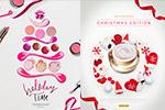 圣诞化妆品海报2