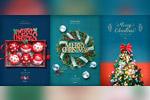7款圣诞节海报