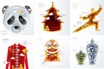 中国立体剪纸插图