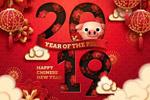 2019春节传统海报