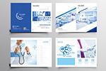 医疗卫生公司画册