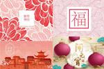新年春节猪年插画