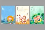 2019小猪插画日历