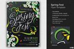 春季活动宣传单