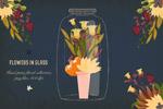 花卉玻璃罐插画