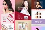 美妆护肤网页模板