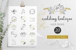 婚庆品牌主题Logo