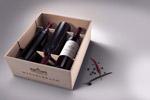 红酒盒子样机