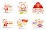 2019卡通小猪