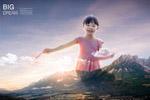 儿童大梦想海报2
