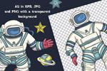 太空元素插画