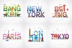 创意旅游字母插画