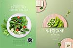 厨房美食海报2