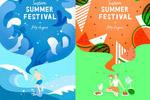17款唯美夏季海报