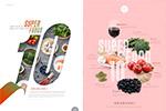 超级食物海报2