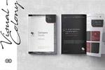 企业产品展示画册