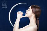 韩式化妆品海报