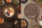 韩国美食海报2