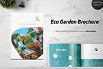 生态园宣传画册