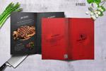 餐厅双折页菜单
