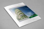 生态房地产画册