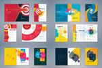 12款企业画册