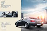 新款汽车广告