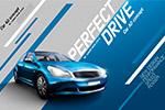 现代汽车创意海报