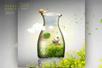 玻璃瓶里世界海报